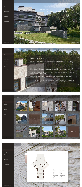 Адаптивный дизайн сайта по продаже авторского коттеджа