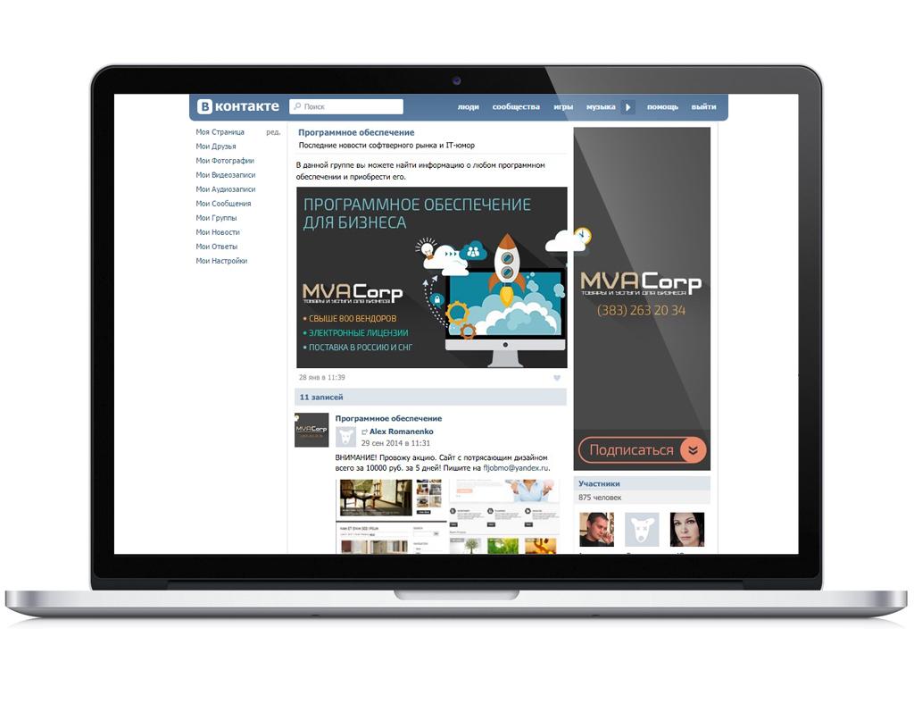 Дизайн, продвижение, ведение группы ВК IT-компании MVACorp