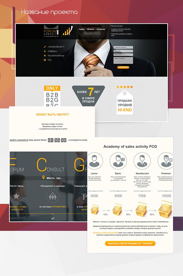 Дизайн шаблона портфолио в ВКонтакте для веб-студии