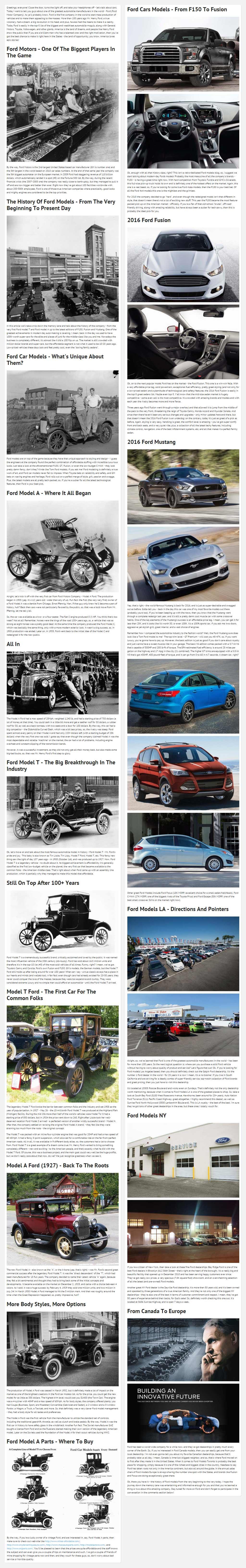 """Постинг статьи """"Ford Models"""""""