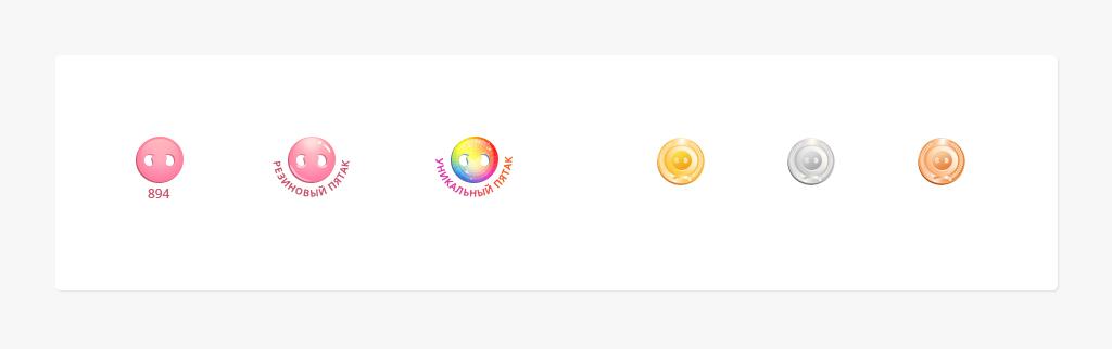 Набор иконок для сайта-сервиса фриланса 5bucks (классика и flat дизайн)