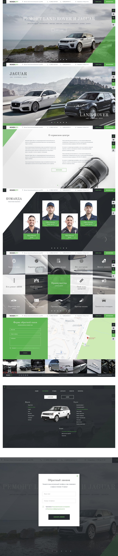 Адаптивный дизайн главной страницы сайта по ремонту Land Rover и Jaguar (Премиум дизайн)