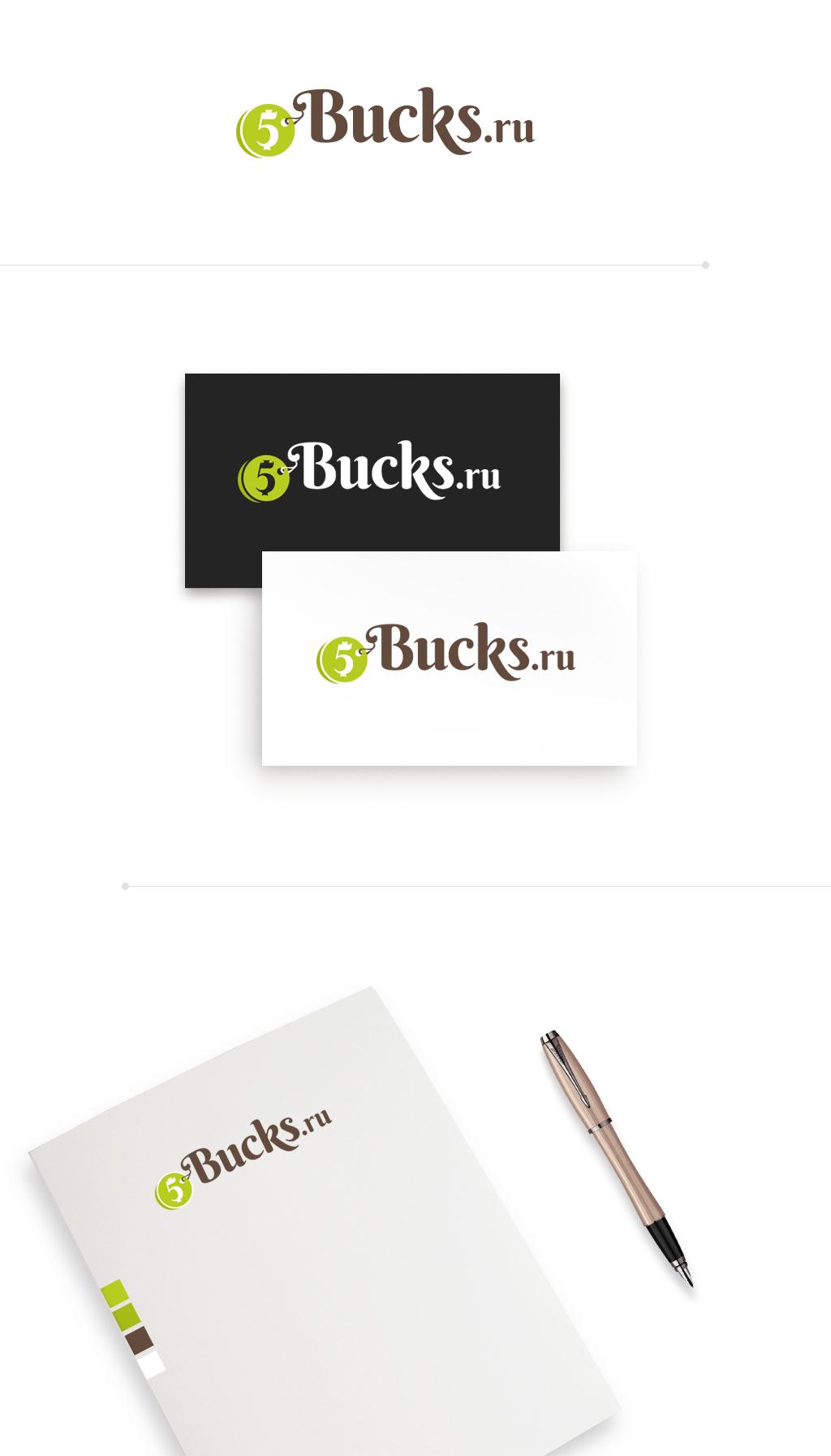 Логотип для сайта-сервиса фриланса 5bucks (3 варианта)