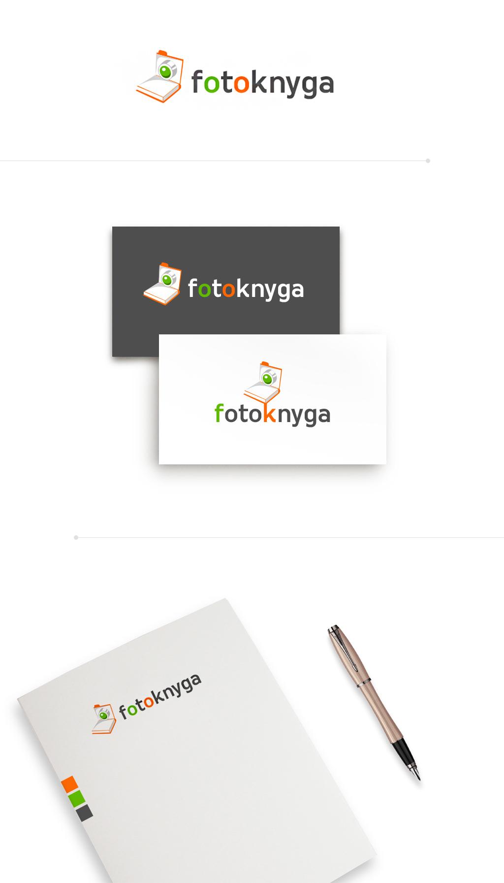 Логотип для компании по созданию фотокниг Fotoknyga