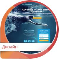 "Иконка ""Дизайн"" для портфолио на fl.ru"