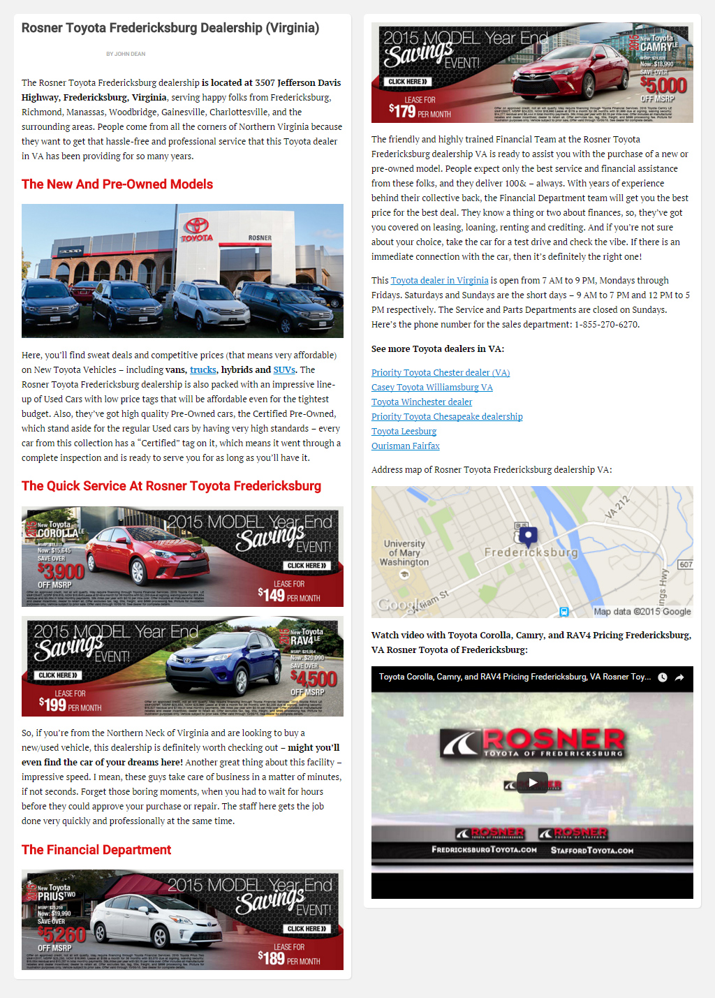 "Постинг статьи ""Rosner Toyota Fredericksburg Dealership (Virginia)"""