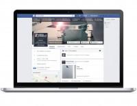 Дизайн, продвижение, ведение страницы в Facebook MOBILA MASTER