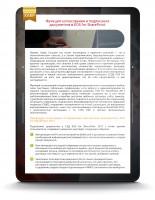 """Статья для Хабр """"Функция согласования и подписания документов в EOS for SharePoint"""""""