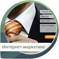 "Иконка ""Интернет-маркетинг"" для портфолио на fl.ru"