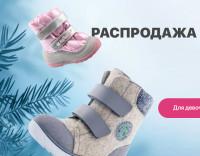Адаптивный дизайн интернет-магазина обуви для детей Котофей