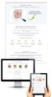 Дизайн лендинга про лечение грибка