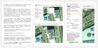 Инструкция на тему, как добавить объект на «Народная карта» Яндекса