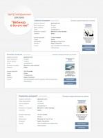 Таргетированная реклама в ВКонтакте Вебинар о богатстве