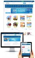 Дизайн сайта Вподарок