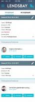 Дизайн мобильного приложения кредитной биржи (экран 2)
