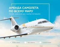 Адаптивный дизайн главной страницы сайта по аренде самолётов Jetburg