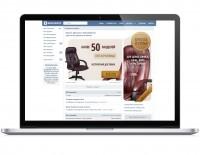 Создание, наполнение, продвижение, администрирование группы ВКонтакте по продаже кресел