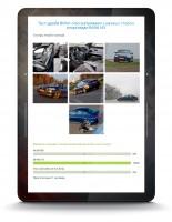 Пост в ВКонтакте по автотеме (Тест-драйв BMW)