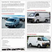 "Постинг статьи ""Toyota Hiace Van – the best campervan ever"""