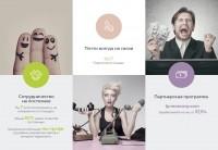 Презентация веб-студии по дизайну (общие страницы)