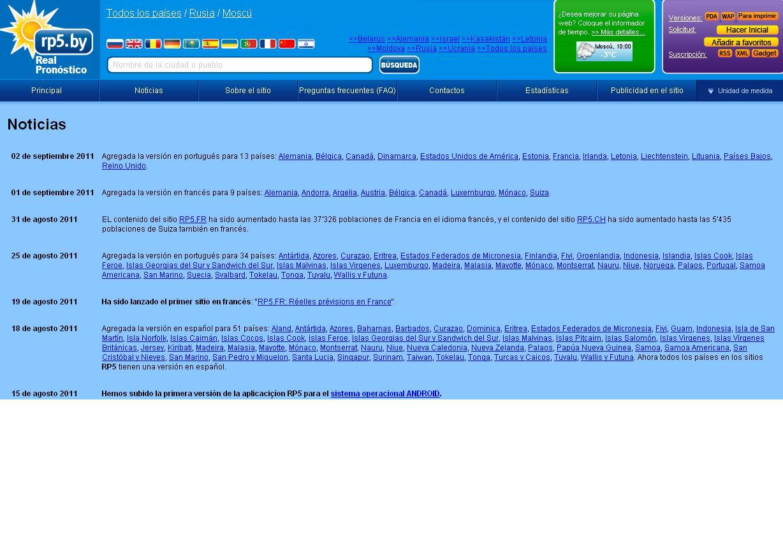 Локализация сайта погоды rp5