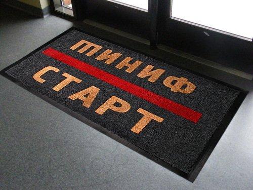 Сделать дизайн приддверного коврика фото f_659558a14bc34058.jpg