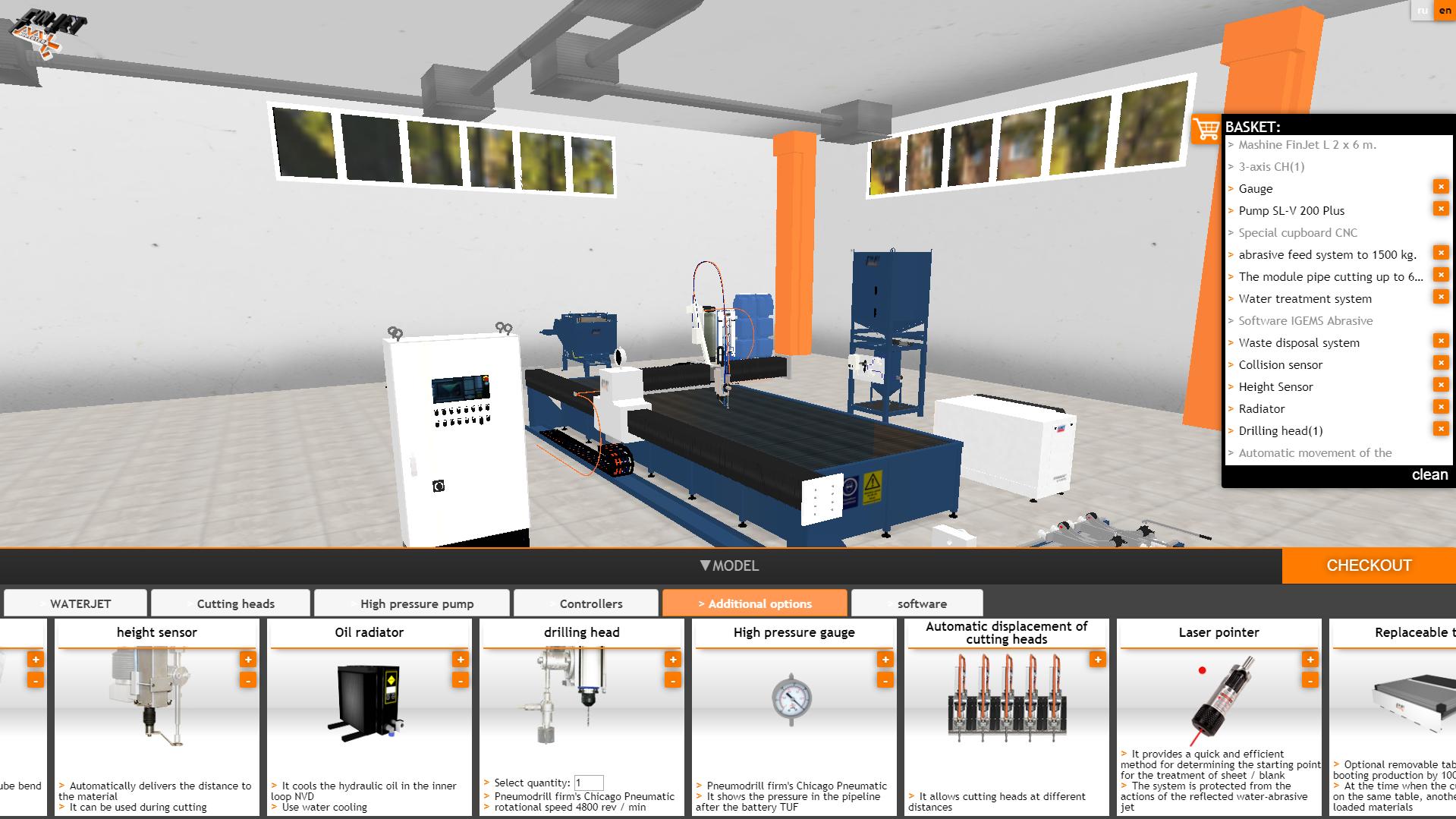 Online 3d конфигуратор промышленного оборудования на three.js