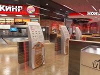 Терминал BurgerKing в ресторане
