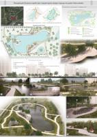 Концепция Парка отдыха [3-d визуализация] +  видео