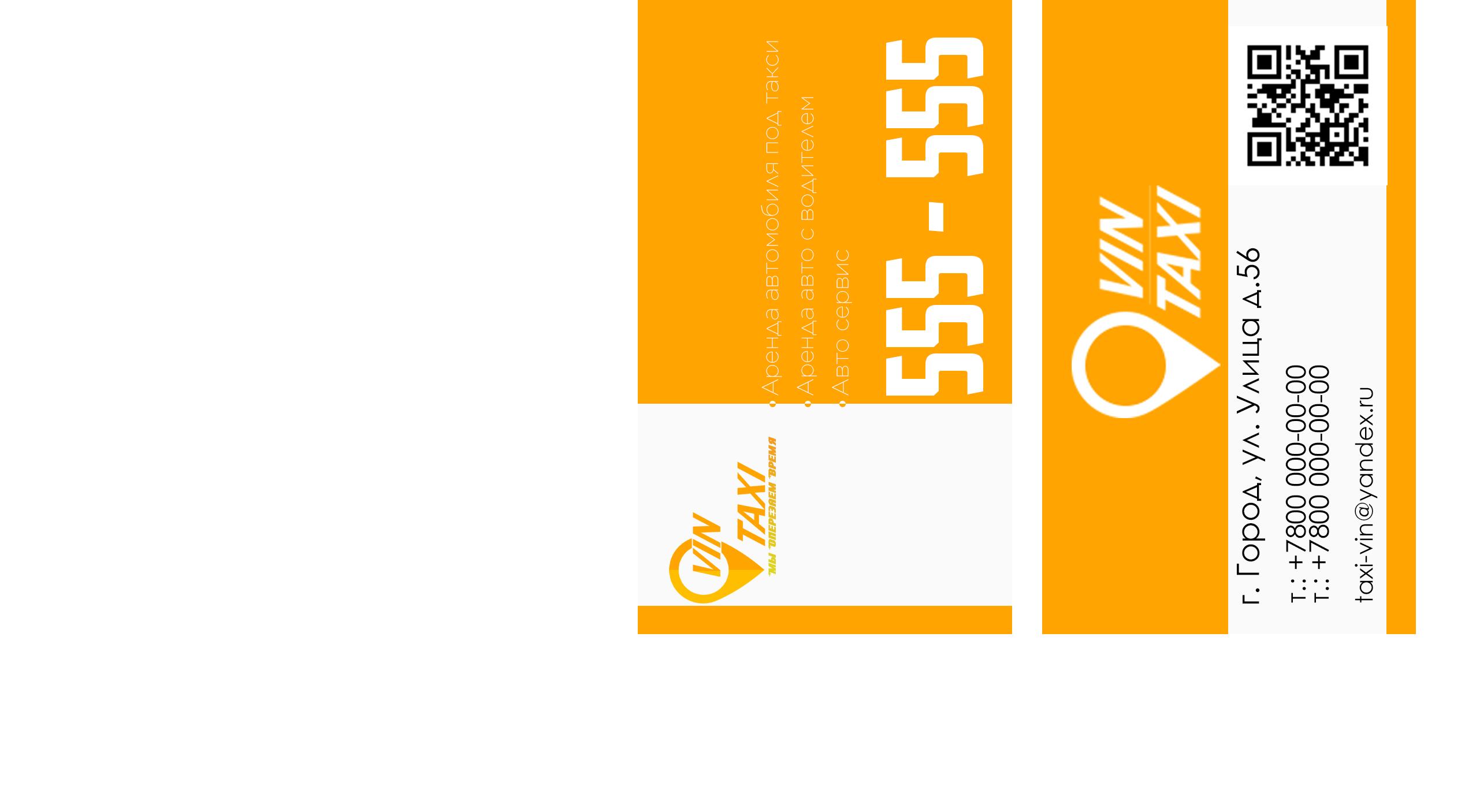 Разработка логотипа и фирменного стиля для такси фото f_1375b9ba7c4728c9.png