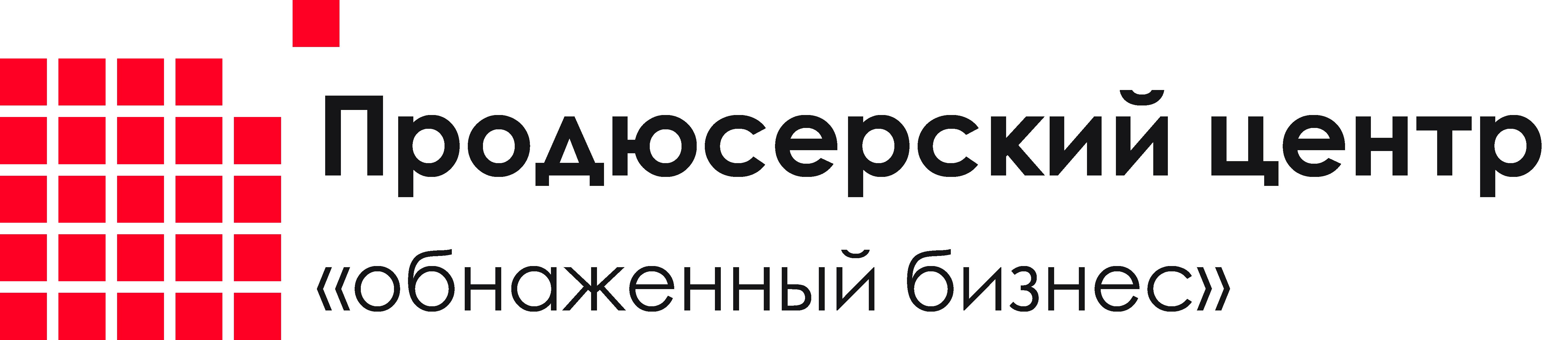 "Логотип для продюсерского центра ""Обнажённый бизнес"" фото f_6445b9d171c25f04.png"