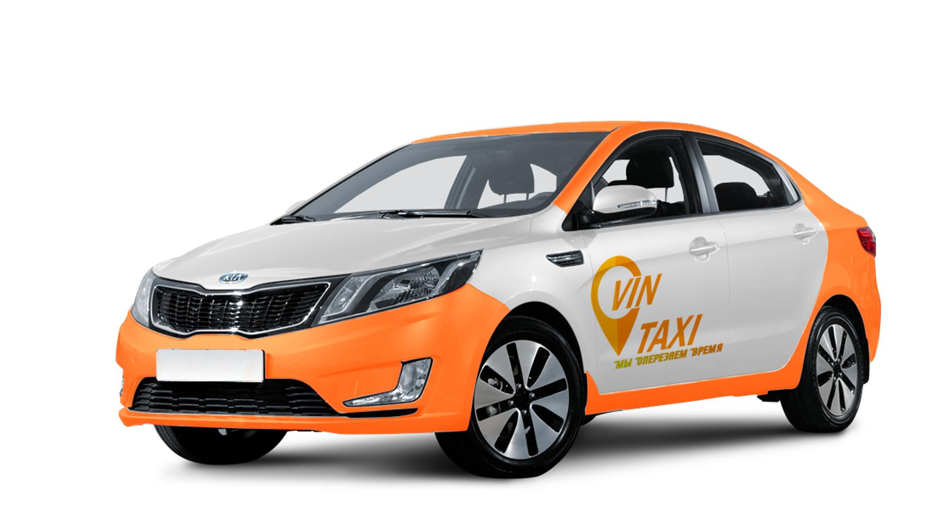 Разработка логотипа и фирменного стиля для такси фото f_9375b9ba7d8d3408.png