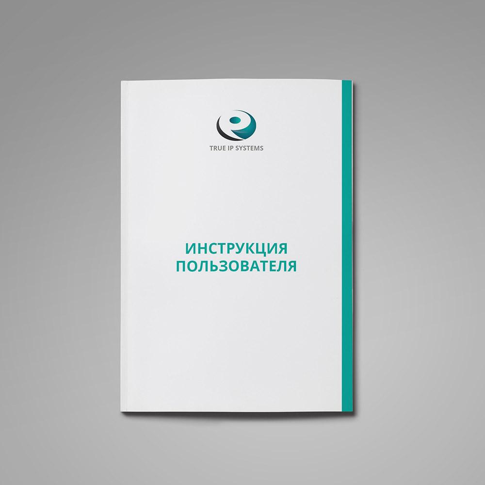 Дизайн и верстка инструкции по работе с системами IP-видеонаблюдения