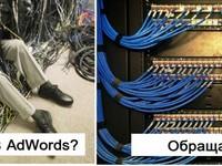 Осмысленный перенос рк из директа в google adwords до 200 объявлений