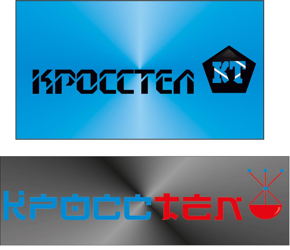 Логотип для компании оператора связи фото f_4ed4b9d042f90.jpg
