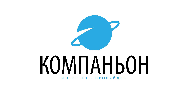 Логотип компании фото f_7945b7365a494661.jpg