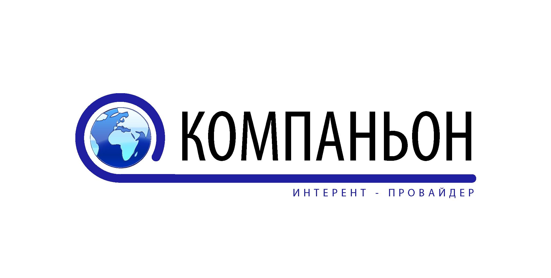 Логотип компании фото f_8085b73fc65130eb.jpg