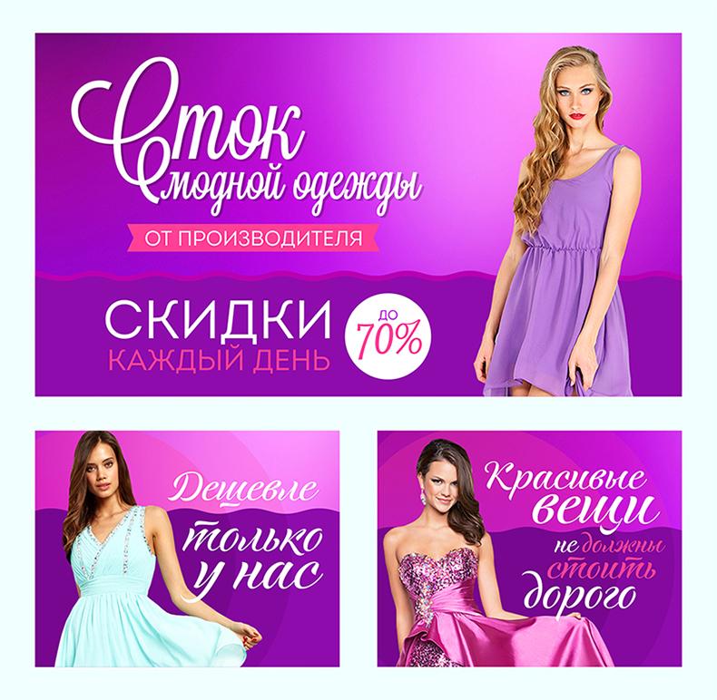 Интернет банеры Caramel-shop.ru