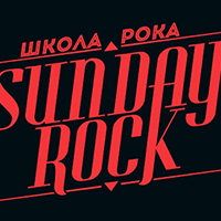 Sunday Rock