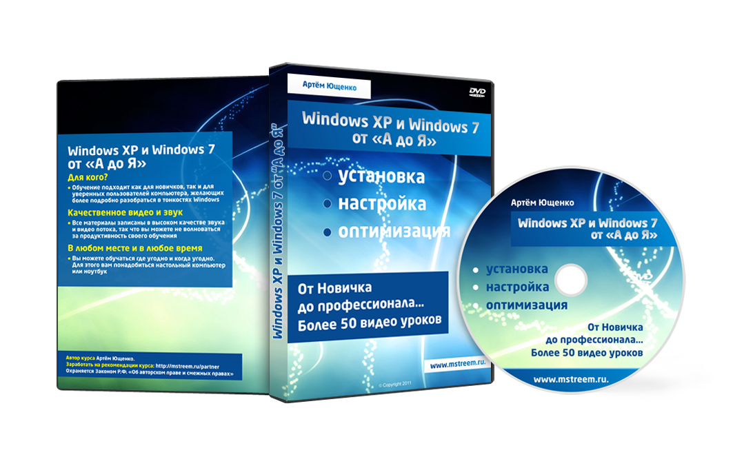 Windows XP и Widows 7 от