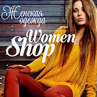 Листовка Women Shop