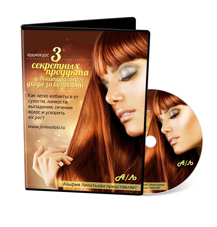 3 Секретных продукта по уходу за волосами