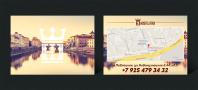 Листовка Italy Hostel