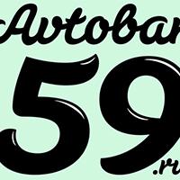 Avtobar 59