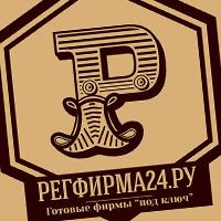 Регфирма24.ру
