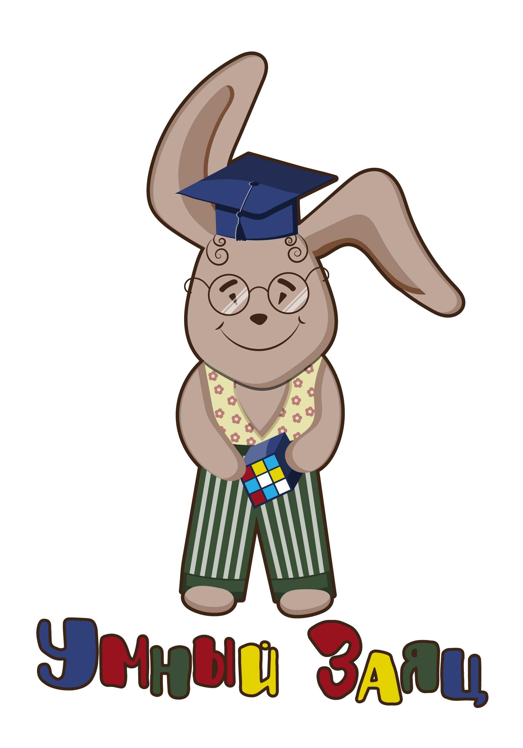 Разработать логотип и фирменный стиль детского клуба фото f_6185554a932c9d63.jpg