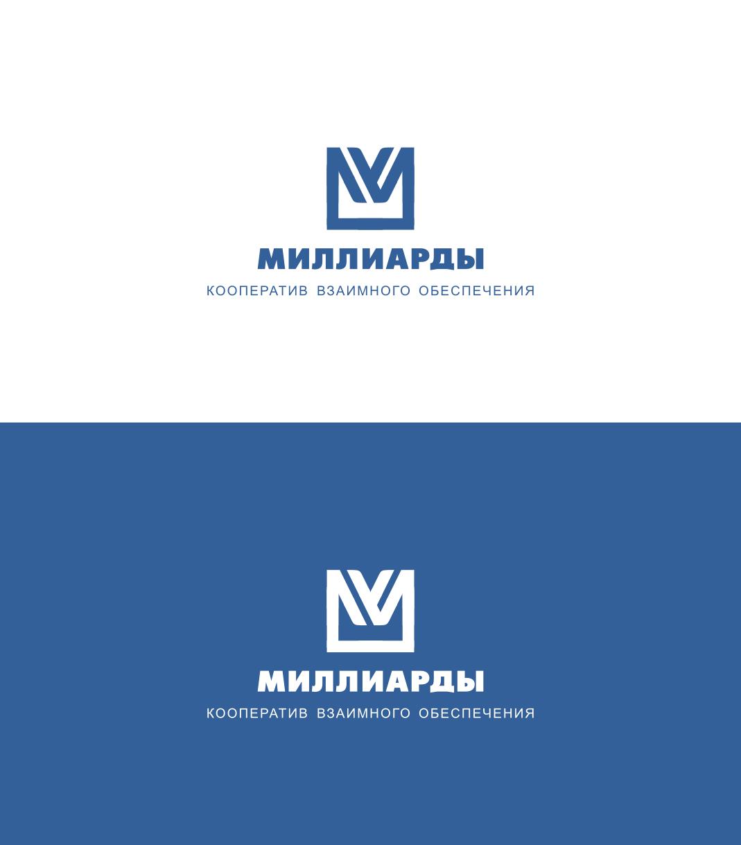 Создание логотипа фото f_0135e419a08aeeb0.png
