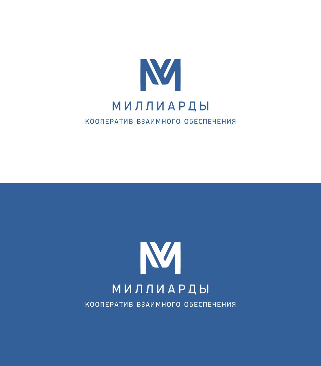 Создание логотипа фото f_0915e419679579fe.png