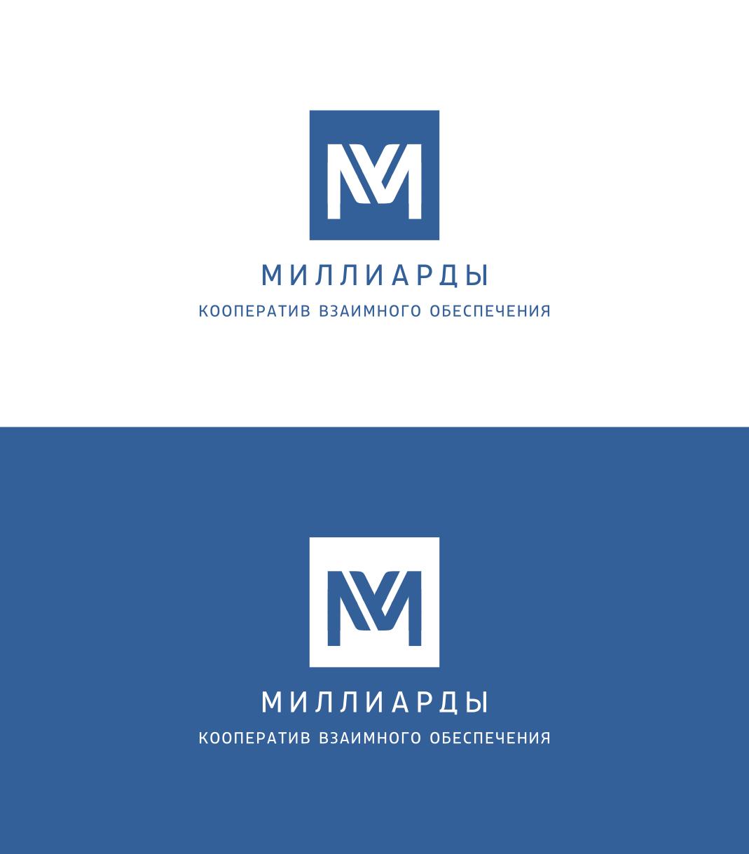 Создание логотипа фото f_1415e419680d0002.png