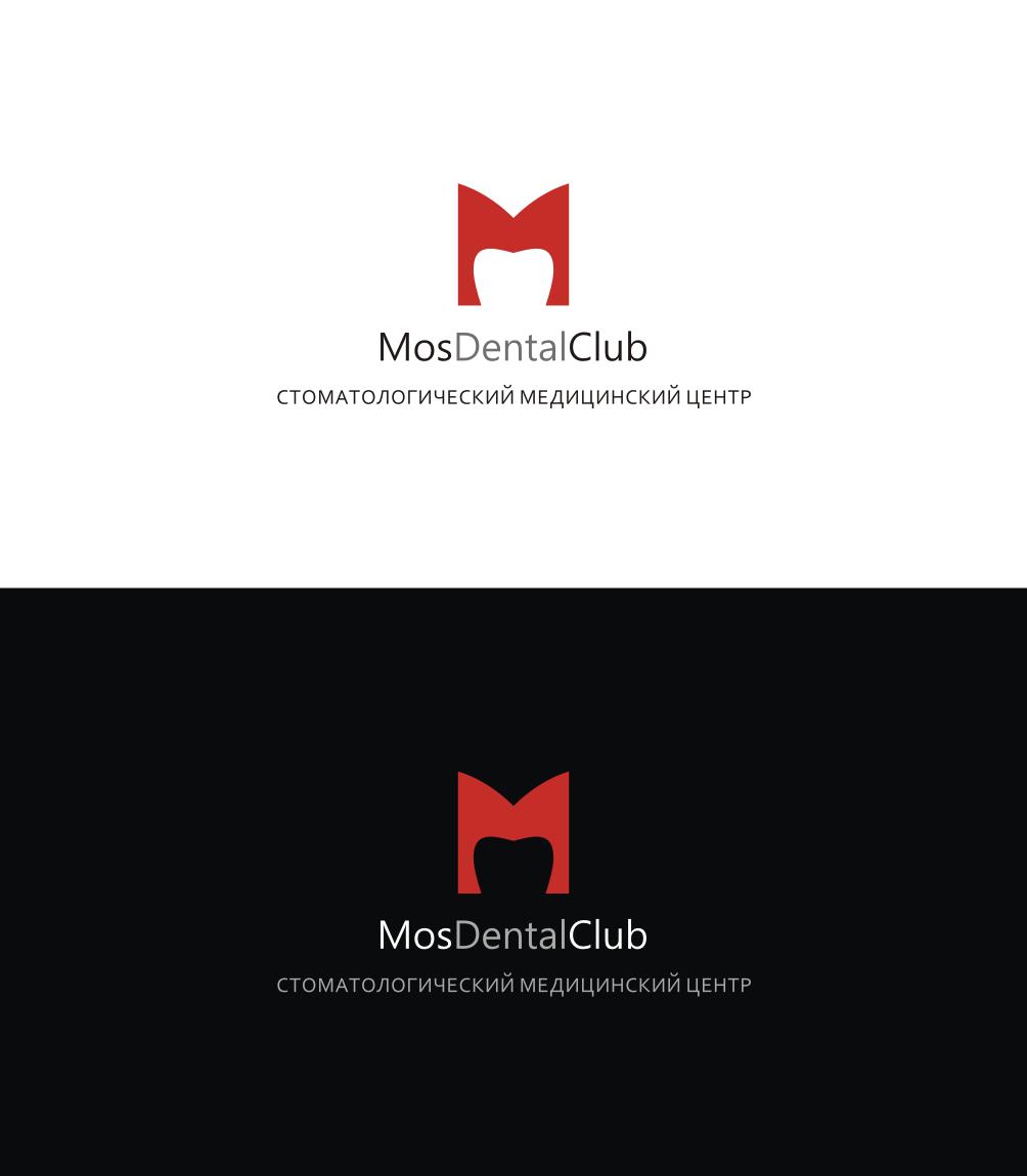 Разработка логотипа стоматологического медицинского центра фото f_1505e4c1373c454e.png